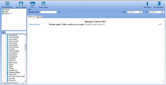 chat DzTechs - أحصل على النسخة المدفوعة من برنامج Skype Spy على أي حاسوب مجانا