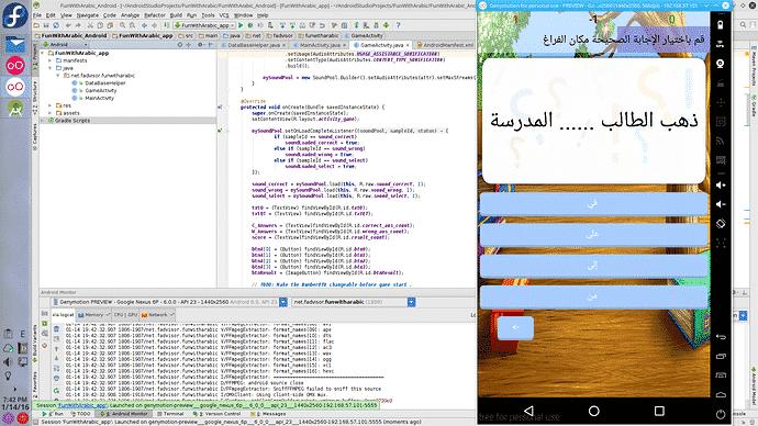 6535e99b98892b63b6d13d36fee726d5c85e894f 1 690x388 DzTechs - شرح كيفية تشغيل تطبيقات Android بشكل كامل علي الكمبيوتر باستخدام Genymotion