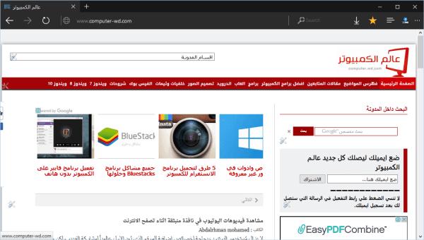 Convertir l'apparence du navigateur Firefox en l'apparence du navigateur Microsoft Edge - nouvelles explications