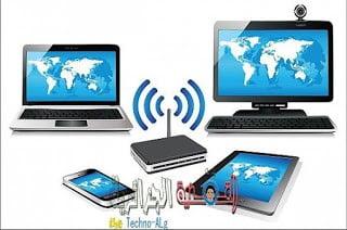 الشبكات اللاسلكية Wireless Local Area Network  ماهي  و كيفية عملها؟ - شروحات