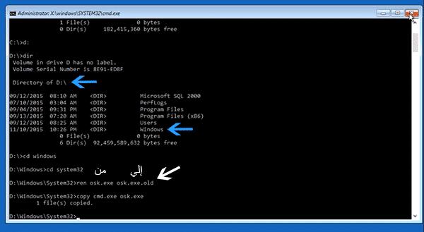 Expliquer comment briser le mot de passe Windows 10 et se connecter à Windows (sans programmes)