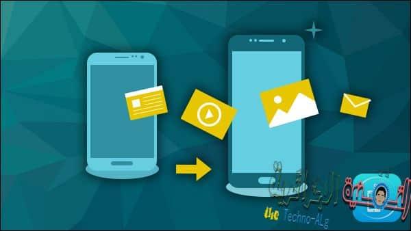 تطبيق CLONEit المميز للاندرويد لنقل التطبيقات والصور وغيرها من هاتف اندرويد قديم إلي الجديد