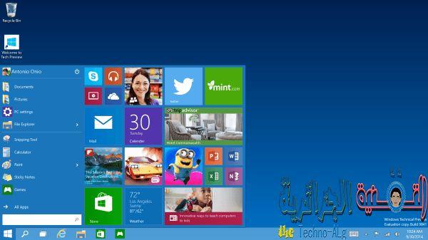 تحميل ويندوز 10 الجديد بالنسخة الاصلية مجاناً من مايكروسوفت - الويندوز