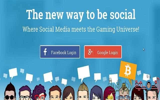 اربح المال من خلال الدردشة والتعليقات والمنشورات مع مواقع شبيهة للفيسبوك