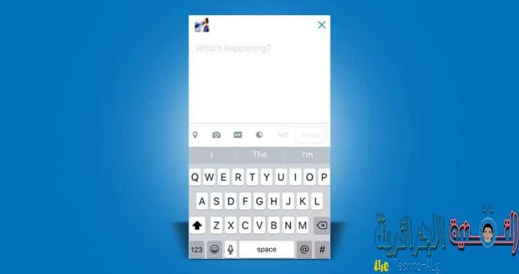 قريبا تويتر ستدرج زر GIF في تطبيق الهواتف الذكية - Twitter