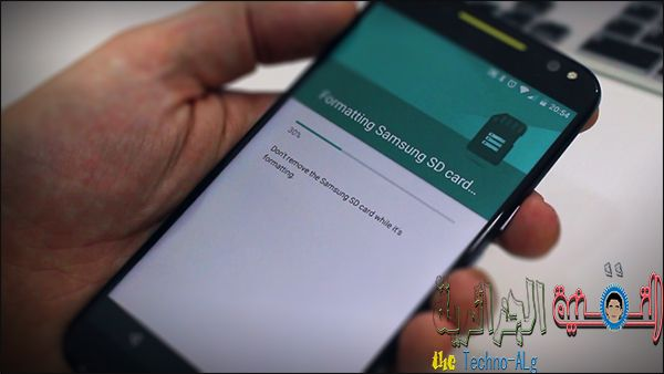 Supprimez les fichiers de votre téléphone sans penser qu'ils peuvent être récupérés et sans aucune application - Android