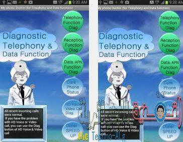 De nouvelles applications qui vous aideront beaucoup à vérifier le téléphone et à assurer sa sécurité et ce qui doit être changé - Android