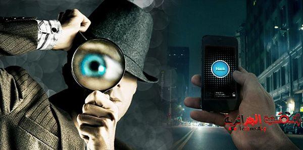 تطبيقات تكمن خطورتها في امكانية مراقبة كل شيء على جهازك والوصول إلى معلوماتك الحساسة
