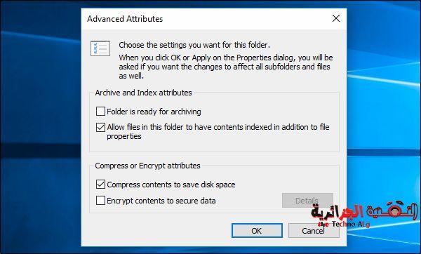 شرح كيفية توفير المساحة على القرص من خلال ضغط الملفات بدون برامج
