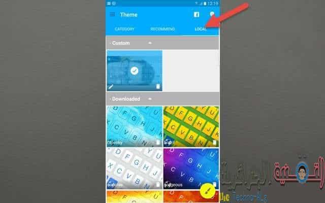 قم بتغيير شكل لوحة المفاتيح لهاتفك و ضع صورتك كخلفية لها و تميز عن الاخرين - Android