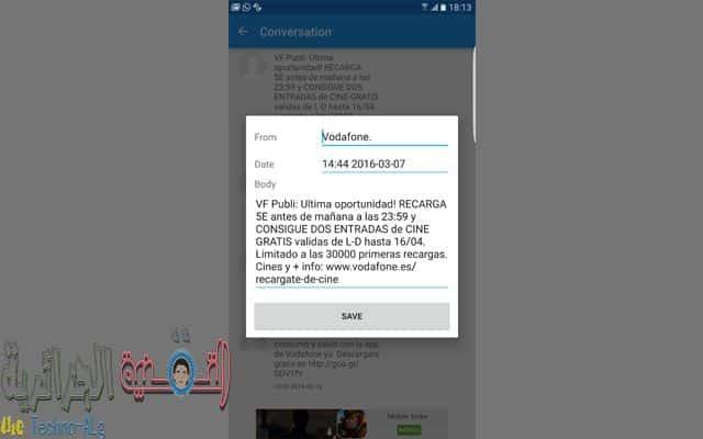 تطبيق يمكنك من خداع أصدقائك من خلال التعديل على رسائل sms التي ارسلت اليك - Android