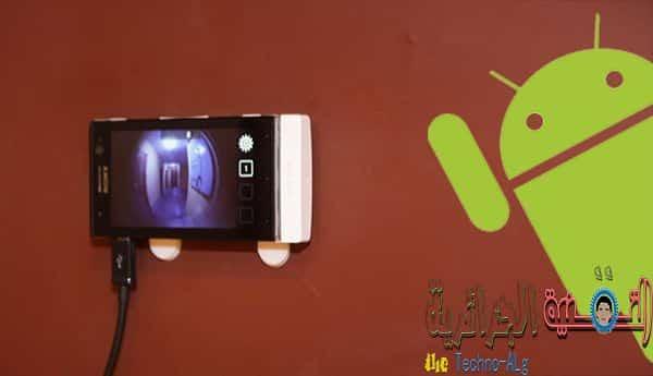 5cccabad11095 unnamed DzTechs - كيف يمكنك تحويل هاتفك الاندرويد الى كاميرا مراقبة و راقب منزلك من اي مكان بالصوت و الصورة