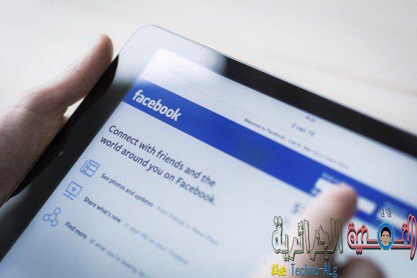 La découverte d'une faille de sécurité très grave sur Facebook - FaceBook