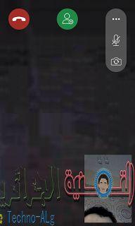 تواصل مع اصدقائك في الواتس بميزة مكالمات الفيديو مع هذا التطبيق الجديد - Android iOS