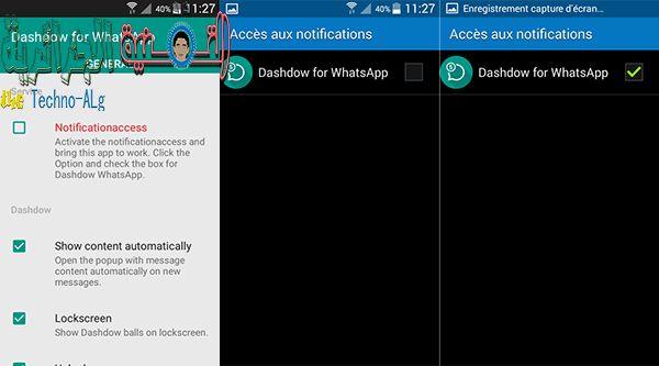 Screenshot 2016 03 24 11 27 41 DzTechs - كيف يمكنك تفعيل ميزة إظهار الرسائل في الواتس آب لجعها تظهر مثل تطبيق فيسبوك ماسنجر