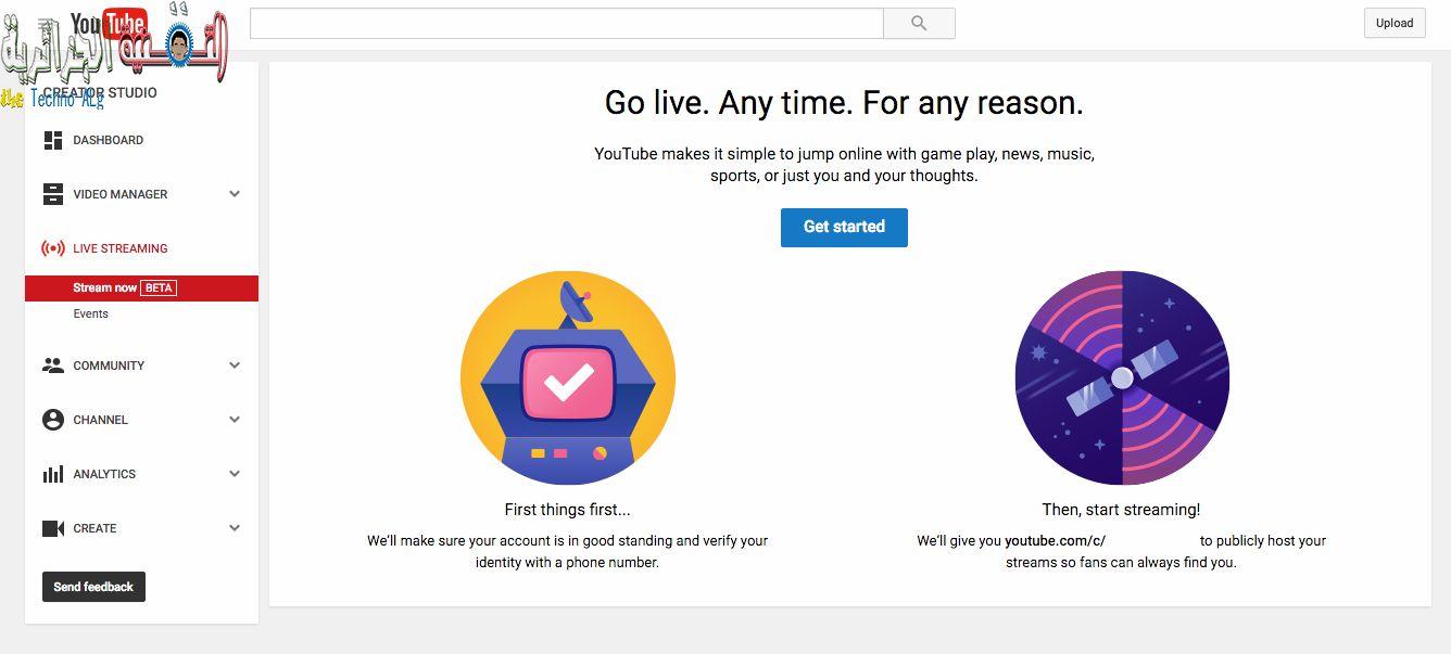 Google تطور تطبيق يعمل على البث المباشر يدعى YouTube Connect