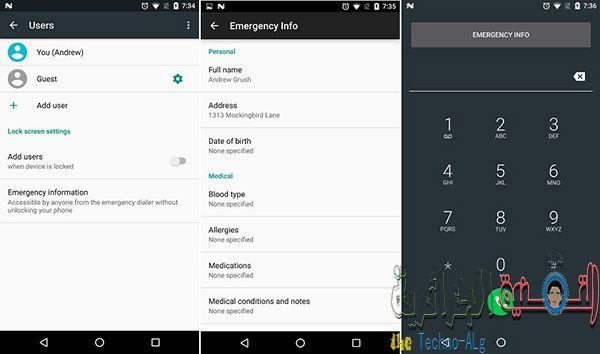 ميزات رائعة تجعلك تفضل الانتقال إلى Android N وليس الى مارشميلو