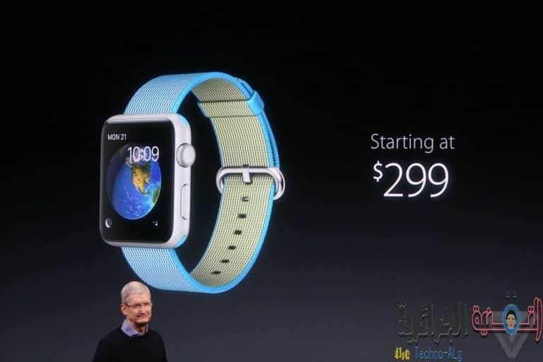 La société américaine a officiellement dévoilé un nouveau bracelet dédié à l'Apple Watch smart - iOS