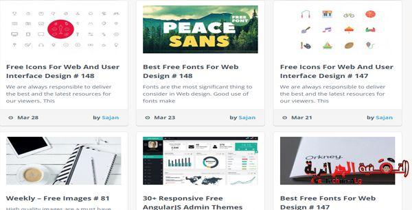csss DzTechs - موقع جديد يقدم لك العديد من دورات تصميم و تطوير المواقع باحترافية مجانا