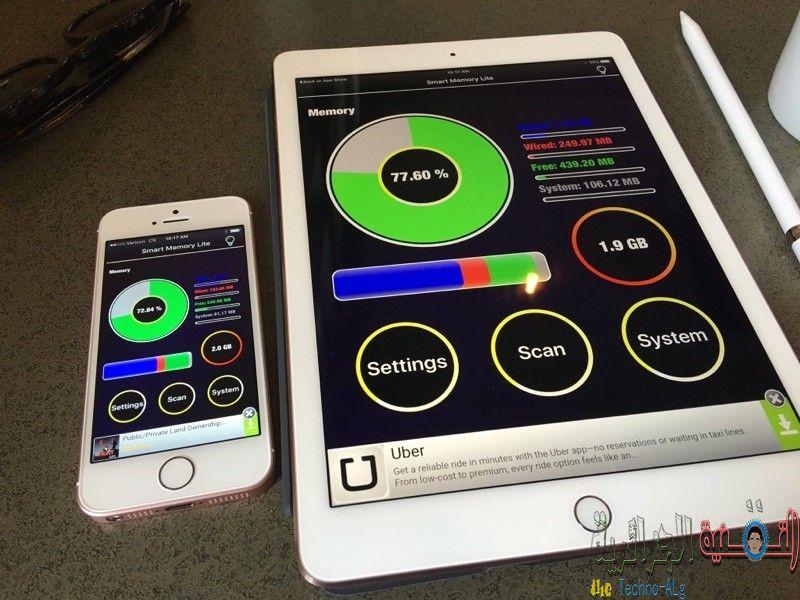 حجم الذاكرة العشوائية لكل من Ipad Pro 9.7 بوصة و iPhone SE
