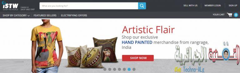 Paypal et Aramex lancent une nouvelle boutique en ligne