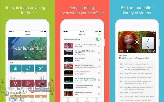 khan DzTechs - تعلم الكثير من الاشياء يوميا من تطبيقات عربية وأجنبية عليك أن تتوفر عليها في هاتفك الأندرويد أو الأيفون