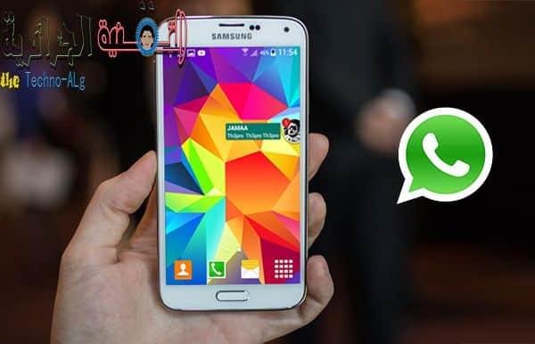 samsung galaxy s5 mwc 2014 610x458 DzTechs - كيف يمكنك تفعيل ميزة إظهار الرسائل في الواتس آب لجعها تظهر مثل تطبيق فيسبوك ماسنجر
