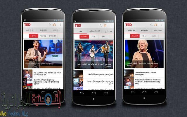 ted DzTechs - تعلم الكثير من الاشياء يوميا من تطبيقات عربية وأجنبية عليك أن تتوفر عليها في هاتفك الأندرويد أو الأيفون