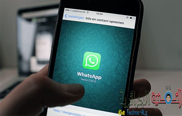 Enregistrez facilement les chats Whatsapp au format TXT - Explications