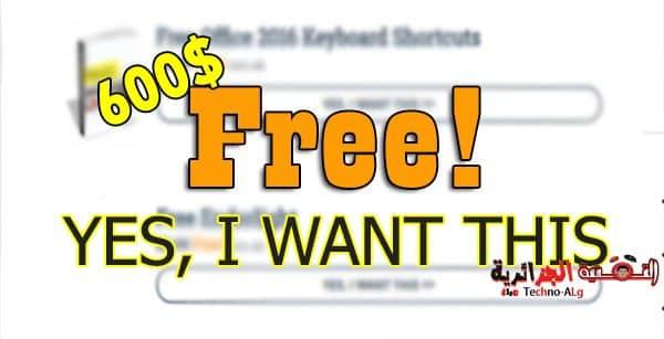 De nombreux programmes payants de protection, de pénétration et de modification gratuits, offre limitée, à un prix de plus de 600 $ - les programmes gratuits