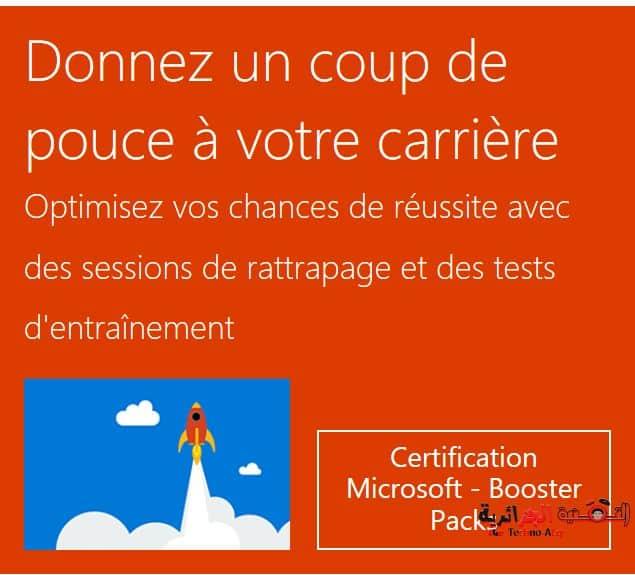 Un groupe des meilleurs livres fournis par Microsoft pour se préparer à divers certificats internationaux - Apprentissage