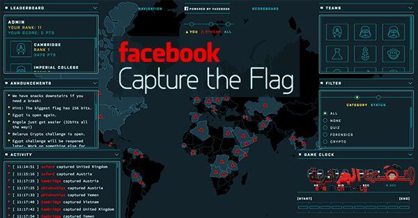 Facebook Capture the Flag pour développer gratuitement vos compétences en tests d'intrusion - FaceBook