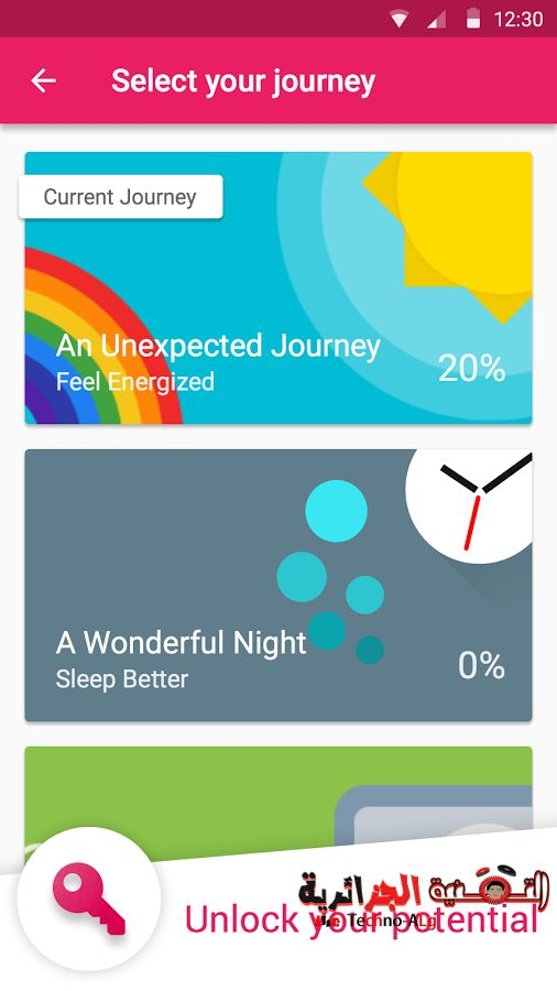 unnamed DzTechs - تطبيق Fabulous سيفيدك و يساعدك في تنظيم برنامج يومي و اتباعه