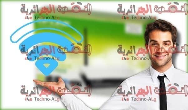 TP LINK DzTechs - طرق يجب عليك مراعاتها من أجل تقوية اشارة Wi-Fi في المنزل