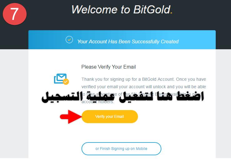 شرح التسجيل ببنك bitgold وطلب بطاقة ماستركارد تصل الى جميع دول العالم و تفعيل الباي بال مجانا