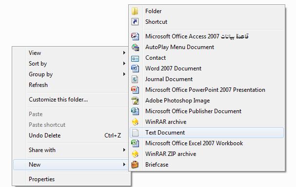 كيف يمكنك حماية ملفاتك بكلمة مرور بدون برامج - شروحات