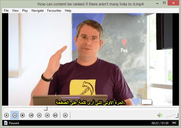 تحميل ترجمة أي فيديو موجود على اليوتيوب بأي لغة بدون برامج - شروحات