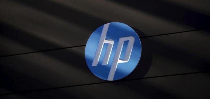 كيف تتحقق ما اذا كانت بطارية لابتوب HP الخاص بك قد تم استدعاها لرداءتها - أخبار الإنترنت