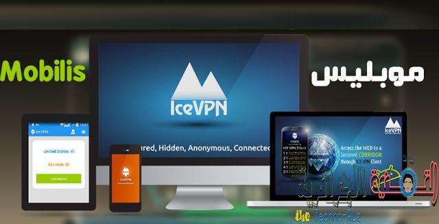 NouveauPrC3A9sentationMicrosoft4 - تشغيل الانترنت مجانا على شريحة موبيليس 2020 Free network in mobilis