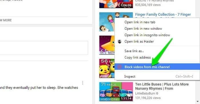 كيفية تجنب وحظر مقاطع الفيديو المزيفة والسيئة على Youtube بطرق سهلة