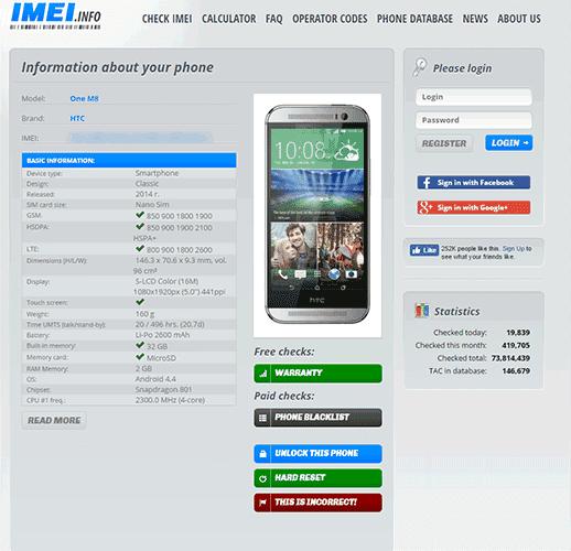 check imei number website DzTechs - كيفية التحقق من رقم إيمي IMEI على هاتفك وما فائدته بعد سرقة هاتفك