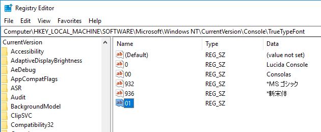Comment ajouter des lignes personnalisées à une invite de commande dans Windows 10