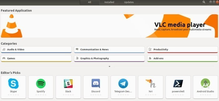 Ubuntu Software Center لا يعمل؟ هنا بعض الإصلاحات