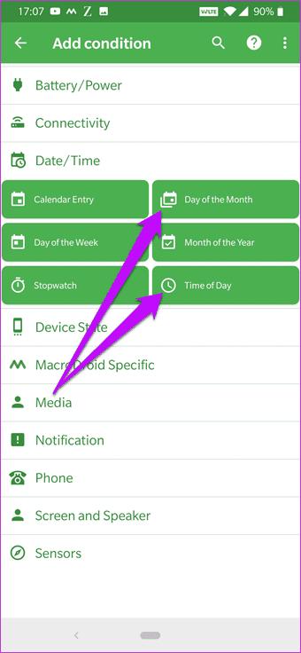 كيفية تعطيل الإشعارات تلقائيًا على Android عند تشغيل الموسيقى