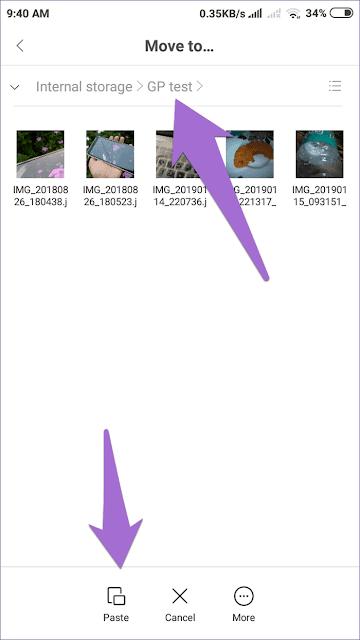 كيفية حذف الصور من تطبيق Google Photos ولكن ليس من الهاتف - شروحات