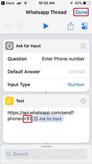 كيفية إرسال رسائل على WhatsApp من دون حفظ جهات الاتصال