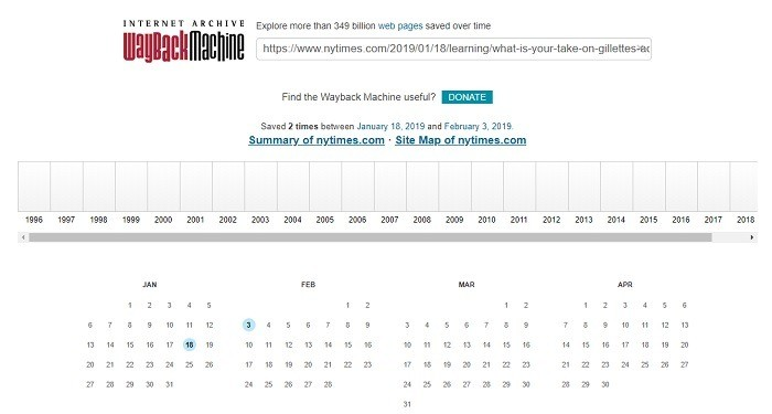 كيفية تجاوز حوائط الدفع للإشتراك على مواقع الأخبار الرائدة - شروحات