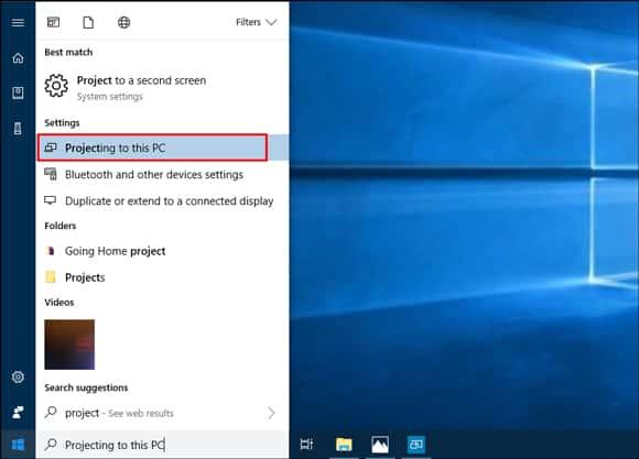Comment partager l'écran de votre ordinateur portable avec un autre ordinateur - Windows