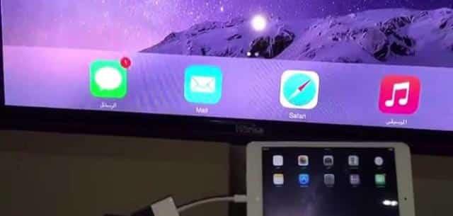 Voici les différentes manières de connecter un iPhone ou un iPad à un téléviseur ou à un projecteur