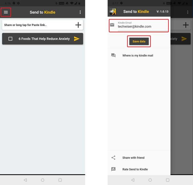 كيفية إرسال المقالات إلى Kindle من نظام Android بسهولة